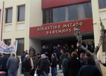 Πολίτες στο Ρέθυμνο έχουν ματαιώσει 800 πλειστηριασμούς