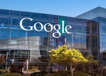 Έτσι θα κάνεις πρακτική ή θα βρεις δουλειά στη Google