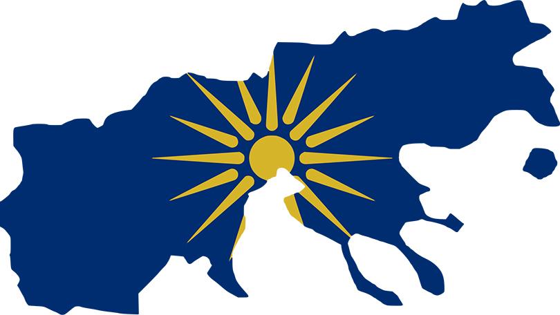 Τι είναι το Μακεδονικό ζήτημα & η Ελληνική Προδοσία